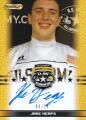 jake-heaps-2010-razor-army-all-american-bowl-silver-bowl-tour-autograph